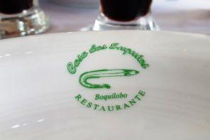 Restaurante Casa das Enguias (Torres Novas)